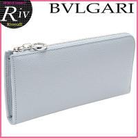ブルガリ BVLGARI 財布 ブルガリ二つ折り長財布!ロゴ入りのリングが魅力的な使いやすいお財布で...
