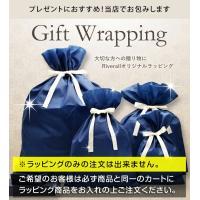 全品10%還元 プレゼント用ラッピング ギフト 財布 バッグ 当店でお包みします!