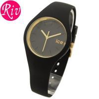 ice watch [ 腕時計 ] アイスウォッチ レディース洗練されたミニマルなモノクロデザインに...