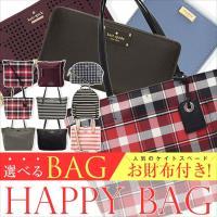 リヴェラールのスペシャル福袋!数量限定! 大人気のバッグが選べる!売切れ必須の豪華福袋。 どこよりも...