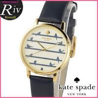 文字盤に小鳥モチーフをあしらった腕時計!手元にユニークさをプラスしてくれます!  ■品番 : KSW...
