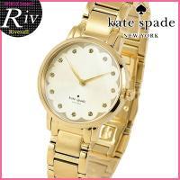 ケイトスペードからラインストーンで華やかさをプラスした腕時計入荷!  ■品番 : KSW1047 ■...