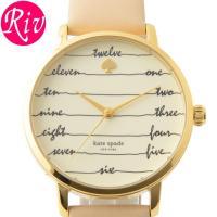 ケイトスペードから手書きのアルファベットインデックスで個性をプラスした腕時計入荷。 ■品番 :KSW...