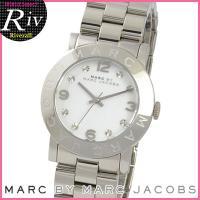 「マークバイマークジェイコブス」からAmy Braceletシリーズの腕時計が入荷!!コロンとした丸...