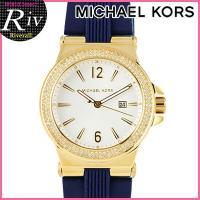 マイケルコース MICHAEL KORS  「マイケル マイケルコース」から「ディラン」腕時計入荷!...