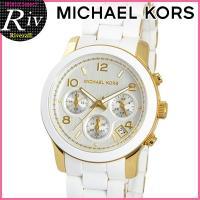 「マイケル コース」から腕時計入荷!プレゼントや自分へのご褒美におすすめです。   ■品番 : MK...