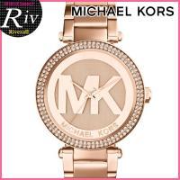 「マイケル コース」から腕時計入荷!プレゼントや自分へのご褒美におすすめです。   ■品番 :  M...
