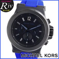 マイケル マイケルコース」から「ディラン」腕時計入荷!プレゼントにおススメです!   ■品番 :  ...