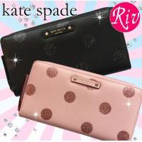 多くの女性から支持されているケイトスペード!ラウンドファスナー財布が入荷。デザインだけでなく、使いや...