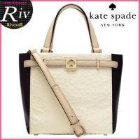 ケイトスペードkate spade バッグ  大人気のケイトスペードから2wayハンドバッグの入荷!...