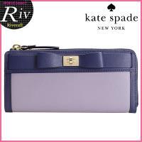 ケイトスペード バッグ KATE SPADE 長財布  多くの女性から支持されているケイトスペード!...