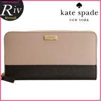 ケイトスペード KATE SPADE 長財布 多くの女性から支持されているケイトスペード!ラウンドフ...