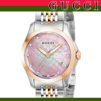 上品で都会的なグッチの腕時計の入荷です!  ■品番 :  YA126538 ■仕様 :  駆動方式:...