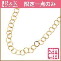 デザインネックレス レディース 18金 K18 チェーン 18K ゴールド かわいい おしゃれ アクセサリー 中古 necklace 価格見直し