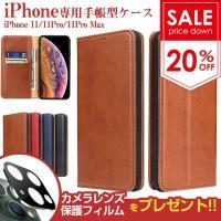 iPhone 11 ケース 手帳 2019新型 iPhone 11 Pro iPhone 11 Pro Max ケース カバー iPhone11 アイフォン 11 手帳型カバー ベルト無し スタンド シンプル 革