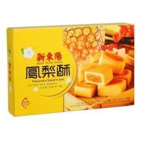 ■ 台湾の人が普段気軽に買って食べるパイナップルケーキ。 ■ 原材料表示:パイナップルソース(麦芽、...