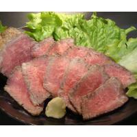 新潟県産 越後牛ローストビーフ(ブリスケ)420g