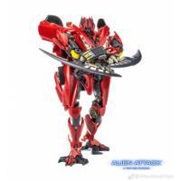 Alien Attack Toys STF-01 Firage です。 高さ 約15cm(ロボットモ...