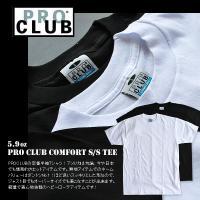 PROCLUBの半袖Tシャツです。 アメリカは勿論、今や日本でも爆発的大ヒットアイテム! 無地アイテ...
