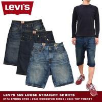 リーバイス(Levis)のルーズスタイルの定番Levi's 569LOOSE STRAIGHT (リ...