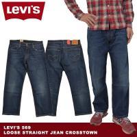 日本未発売(USA限定)LEVIS Levi's569(リーバイス569)ルーズストレートパンツです...