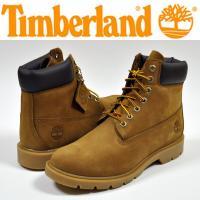 Timberland(ティンバーランド)様々なシーンで活用できる機能性とファッション性を両立したブー...