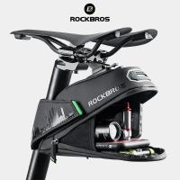 サドルバッグ 自転車 ロードバイク 簡単固定 防水 防水ファスナー ROCKBROS ロックブロス