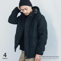 真冬にも安心して着られるリアルダウンをミックスした中綿入り、フード付きメルトンダウンジャケットのご紹...