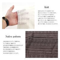 サマーニット メンズ サマーセーター リンクス 編み ネイティブ柄 無地 半袖ニット