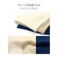 HARRISS(ハリス) 12ゲージ ロールネック ガンジー ショートスリーブ ニット / メンズ / 日本製