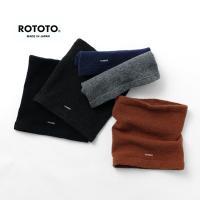 【2点以上で10%OFFクーポン】ROTOTO(ロトト) R1273 モフ ネックウォーマー  / メンズ / レディース / 日本製