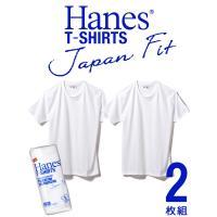 Hanes ヘインズ Tシャツ ジャパンフィット メンズ レディース ブルーパック 半袖 無地 白 ホワイト Japan Fit 青パック 2枚セット クルーネック H5210