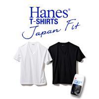 Hanes ヘインズ Tシャツ ジャパンフィット Vネック メンズ レディース ブルーパック 半袖 無地 白 ホワイト Japan Fit 青パック 2枚組 H5225-998