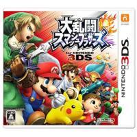 大乱闘 スマッシュ ブラザーズ for ニンテンドー 3DS - 送料無料