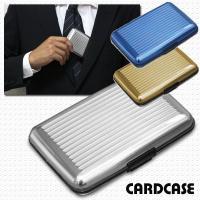 名刺 免許証 保険証カード キャッシュカード クレジットカードが入る! 割れたりすると使用できない重...