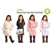 子供用レインコートにオシャレアイテムが登場!!   普段のオシャレはもちろん、雨の日の通園、パーティ...