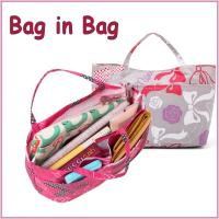 簡単に入れ替わるバッグインバッグ BaginBag です。 PVC素材で水滴に強い、オムツポーチやお...