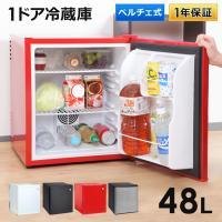 1人暮らしにもジュース用の冷蔵庫としてもちょこっと使える1ドア冷蔵庫。 コンパクトサイズだからせまい...