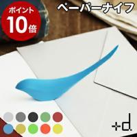 ■ +d Birdie / アッシュコンセプト プラスディー バーディー  【サイズ】本体:幅101...