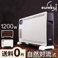 ■ eureks-i / ユーレックスアイ パネルヒーター HP-KE16