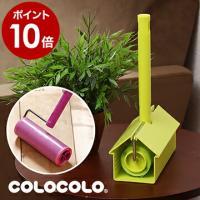 オシャレなデザインに定評のある『 ideaco 』と、便利で快適な使い心地のお掃除グッズで人気の『 ...