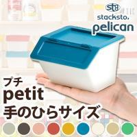 ■ stacksto pelican petit / スタックストー ペリカン プチ   【関連キー...