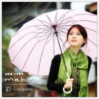 ■ mabu irodori/マブ 彩 超軽量 傘   【関連キーワード】 傘 かさ カサ 雨傘 日...