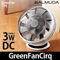 ■GreenFan Cirq/バルミューダ グリーンファン サーキュ ホワイト×ブラック EGF-3...