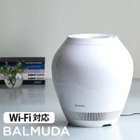 ■BALMUDA rain/バルミューダ レイン 気化式加湿器  【サイズ】約 直径 350mm×奥...