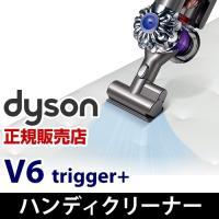 ■ Dyson V6 Trigger+ トリガープラス