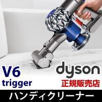 ■ Dyson V6 Trigger トリガー