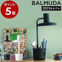 ■ BALMUDA The Light / バルミューダ ザ ライト  【関連キーワード】  『 B...