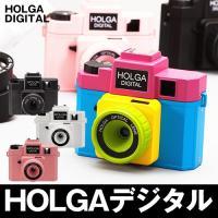 ★Holga純正パーツも使用可能★ Holga初のデジタルカメラ ホワイト ピンク ミックス ブラッ...