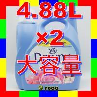 ウルトラダウニーエイプリルフレッシュ 柔軟剤 濃縮 大容量 4.08L 2本 送料無料